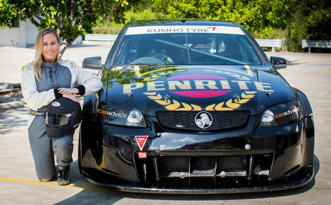 Kumho V8 series driver Emily Duggan
