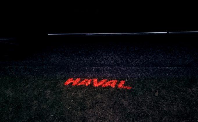 2017 HAVAL H6 LUX