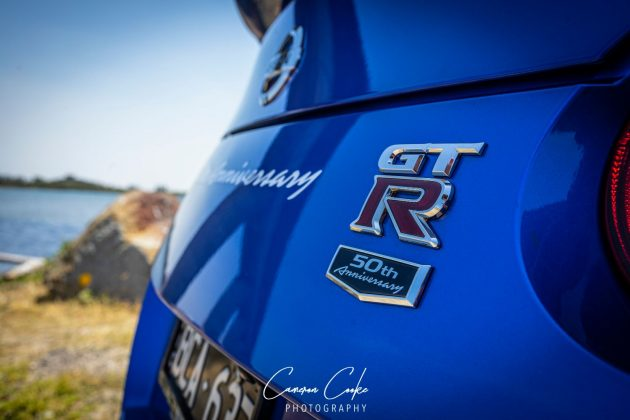 2020 Nissan GT-R 50th Anniversary