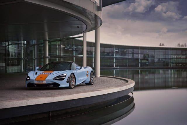 2021 McLaren 720S in Gulf Oil livery